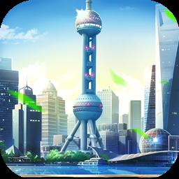 商道高手创业模拟城v3.641 安卓版