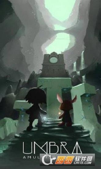 暗影护身符之光