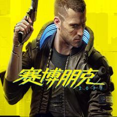 赛博朋克2077官方特典(原画集+游戏截图+壁纸+海报+封面画)