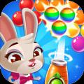 兔子泡泡龙动物森林红包版v1.0.0安卓版