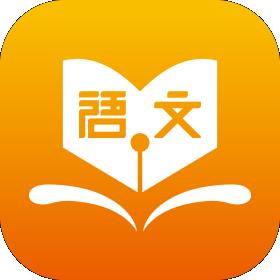 �W子成�Z文(�Z文�W�)