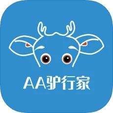 AA驴行家(旅游攻略)v1.0