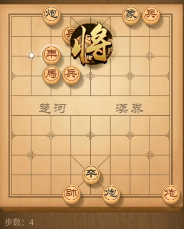 天天象(xiang)棋殘局挑戰(zhan)166期怎麼過(guo)?3月(yue)2月(yue)166期殘局挑戰(zhan)圖文(wen)通關攻略[視頻][多(duo)圖]圖片5