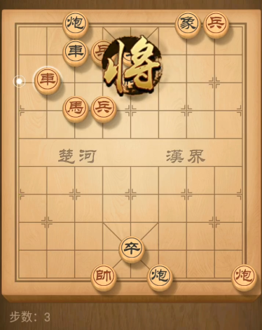 天天象(xiang)棋殘局挑戰(zhan)166期怎麼過(guo)?3月(yue)2月(yue)166期殘局挑戰(zhan)圖文(wen)通關攻略[視頻][多(duo)圖]圖片4