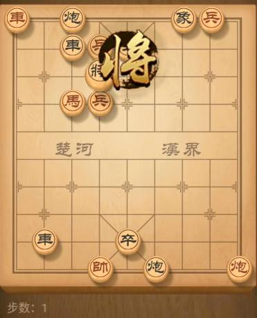 天天象(xiang)棋殘局挑戰(zhan)166期怎麼過(guo)?3月(yue)2月(yue)166期殘局挑戰(zhan)圖文(wen)通關攻略[視頻][多(duo)圖]圖片2