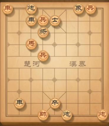 天天象(xiang)棋殘局挑戰(zhan)166期怎麼過(guo)?3月(yue)2月(yue)166期殘局挑戰(zhan)圖文(wen)通關攻略[視頻][多(duo)圖]圖片1