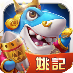 赢话费指尖捕鱼游戏v1.0.4.1.0