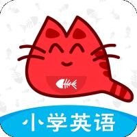 小学英语同步课堂免费版v1.4