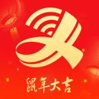 江西省中小学线上教育平台直播云课堂