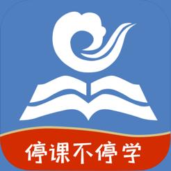 国家云课堂iOS版v4.72.001