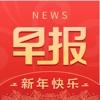 广西中小学空中课堂(南国早报)V2.2.4安卓版