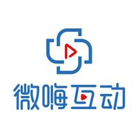 微嗨互动(视频会议)