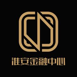 淮安市金融核心iOS版