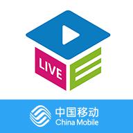 中国移动云视讯同步课堂app
