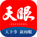 今贵州(天眼新闻app)