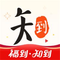 智慧树网课app