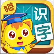 猫小帅识字app手机版