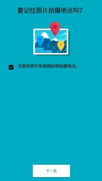 最美滤镜app 1.0.6安卓版