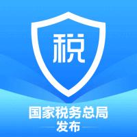 四川个人所得税v1.4.4