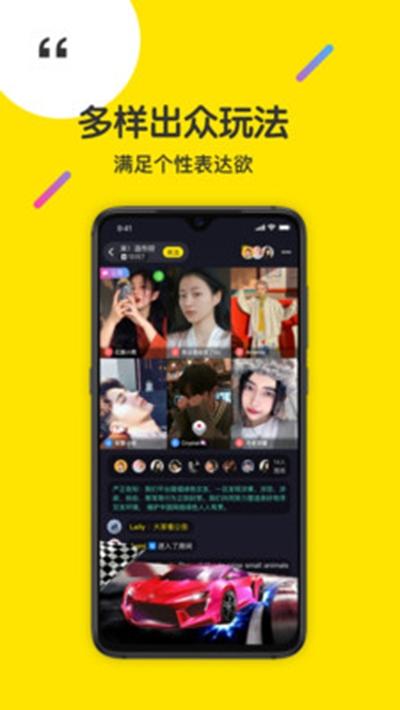 侃侃互动社交平台 v3.0.0 安卓版