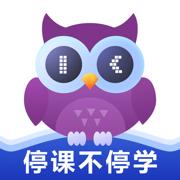 清大AI智能作业app