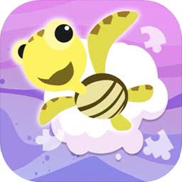 海龟英语app