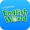朗文英语世界app安卓