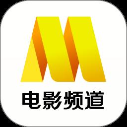 cctv6电影频道appV5.0.10 安卓版