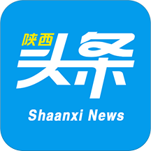 陕西头条新闻西部网