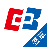 中国招标扫码签章app1.0.0.2018110801安卓版