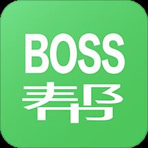 BOSS帮v 1.0.6安卓版