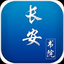 中国教育电视台CETV-4频道中小学生课程在线观看v2.1.3