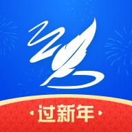 作家助手appV3.4.0.952 安卓手机版
