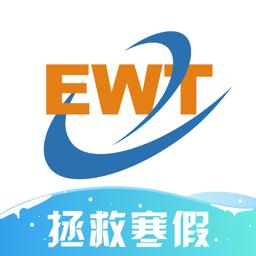升学e�W通分站1抗疫版