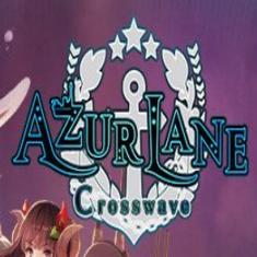 碧蓝航线Crosswave初始无限金钱点券存档v1.0 绿色版