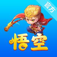 悟空(聊天交友)app