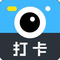 定位打卡相机v1.4.6