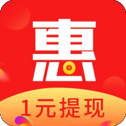 惠惠购v2.3.0