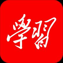 学习强国宁夏学习平台