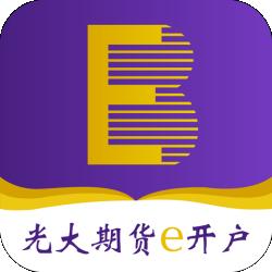 光大期�e�_��