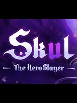 Skul英雄杀手(Skul The Hero Slayer)免安装绿色中文版