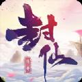 乱世仙神变态版v1.0.0安卓版