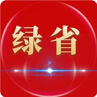 绿省(省钱购物)app