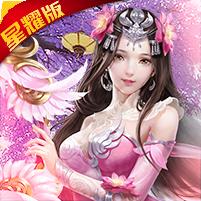 剑侠奇缘听云剑歌BT版v1.0安卓版