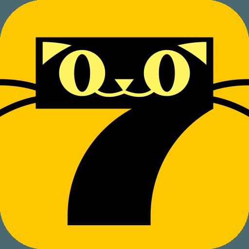 七猫小说无广告版