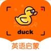 宝宝英语词典app