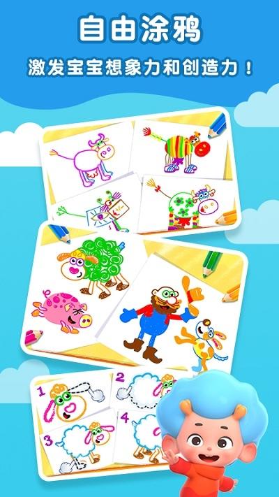 农场小画家儿童教育 v1.0.7.0安卓版