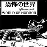 WORLD OF HORROR汉化补丁