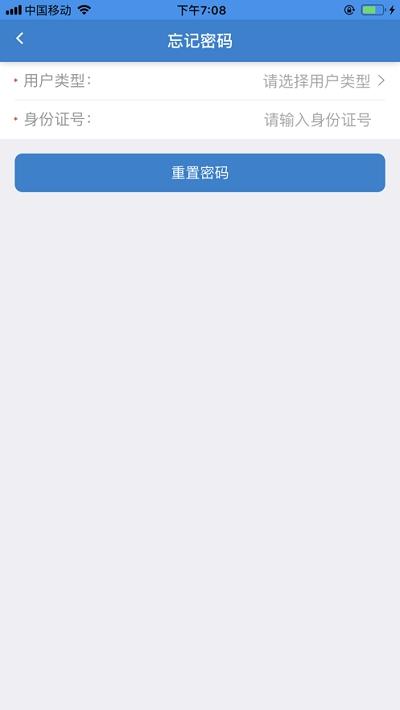 石家庄幼儿师范高等专科学校智慧幼专 v1.0.1.4安卓版
