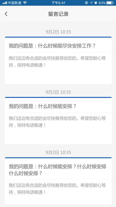 石家庄市长安区退役军人在线 v1.0.9安卓版